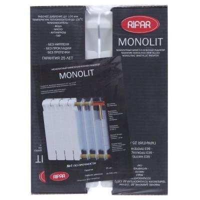 Биметаллический радиатор Rifar Monolit 500 - 5 секций