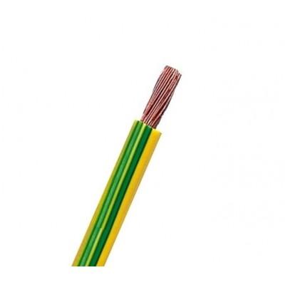 ПВЗ-2,5 желто-зеленный