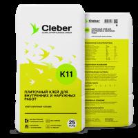 Клей для плитки Cleber K11 25кг