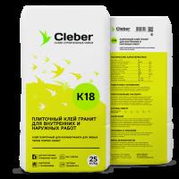 Клей для керамогранита Cleber К18 25кг