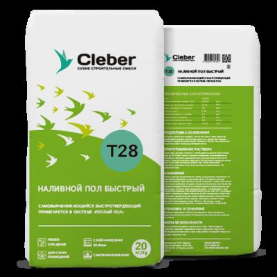 Наливной пол Быстротвердеющий Cleber T28 20кг