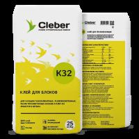 Клей для блоков модифицированный Cleber K32 25кг