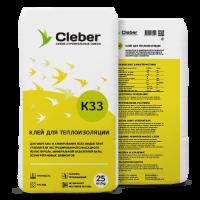 Клей для теплоизоляции Cleber K33 25кг