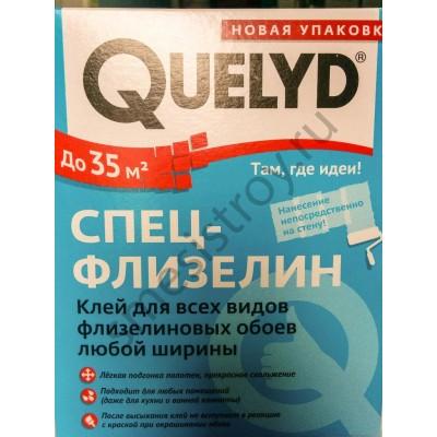 Клей для обоев Quelyd спец-флизелин 300гр