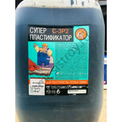 Супер пластификатор  С-3 10л