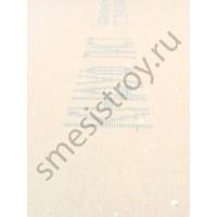 Гипсокартон Кнауф 12,5мм (Knauf)