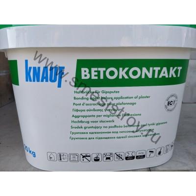 Бетоноконтакт Кнауф 20кг