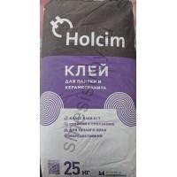 Плиточный клей Holcim 25кг