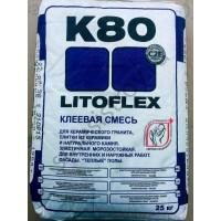 Плиточный клей LITOKOL K80 (LITOFLEX)