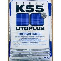Плиточный клей LITOKOL K55 (Litoplus) белый