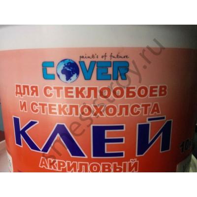 Клей акриловый для Стеклообоев и Стеклохолста 10кг