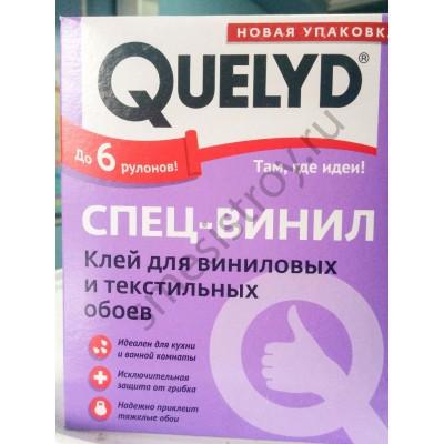 Клей для обоев Quelyd спец-винил 300гр