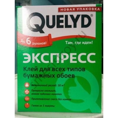 Клей для обоев Quelyd ЭКСПРЕСС 300гр