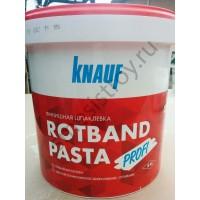 Ротбанд паста Кнауф 18кг (Rotband Pasta)