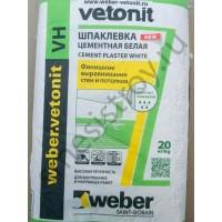 Шпатлевка Ветонит VH 20кг (Vetonit VH)