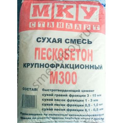 Пескобетон МКУ 40кг крупнозернистый
