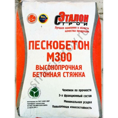 Пескобетон М300 ЭТАЛОН 40кг