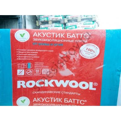 Rockwool Акустик Баттс (пачка)