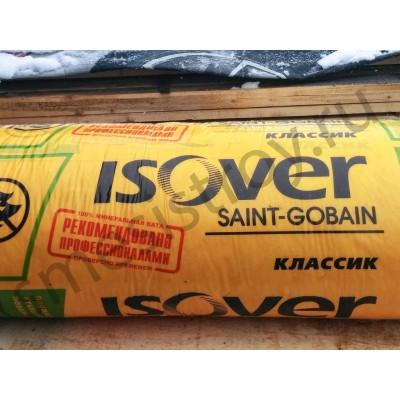 Утеплитель ISOVER рулон