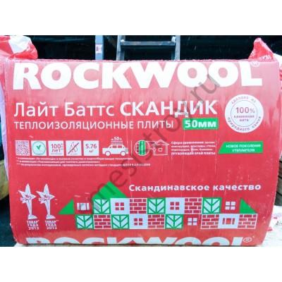 Rockwool Лайт Баттс СКАНДИК (пачка)