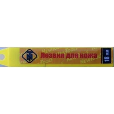 Лезвия для молярного ножа (18мм-25мм)